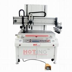 半自动丝印机,丝网印刷机