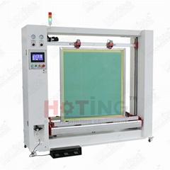 Auto screen coater, pro coat, auto coater, emulsion coater