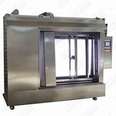 自動網版顯影機,自動網版沖洗機