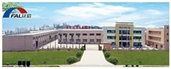 Guandong Fal Far East Aluminum Industry Co.,Ltd