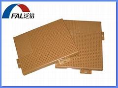 CNC Punching Perforated Aluminum Single