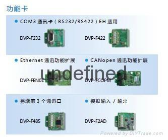 蘇州崑山台達一級代理PLC可編程控制器DVP-EH3系列 2