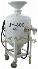 JY-800/YGY-2型移動壓入式噴砂機