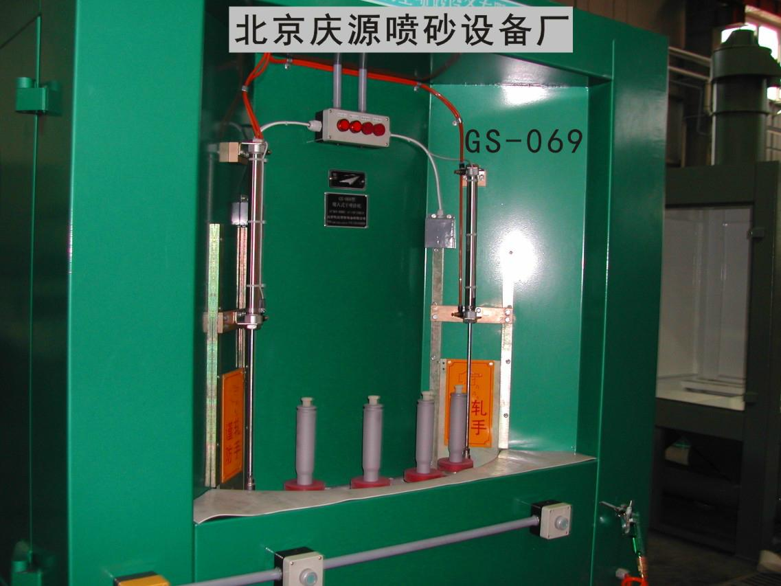 GS-069 多工位自動液體/干式噴砂機 2