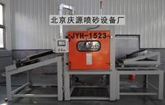 Two-dimensional plane type automatic special wet sandblasting machine