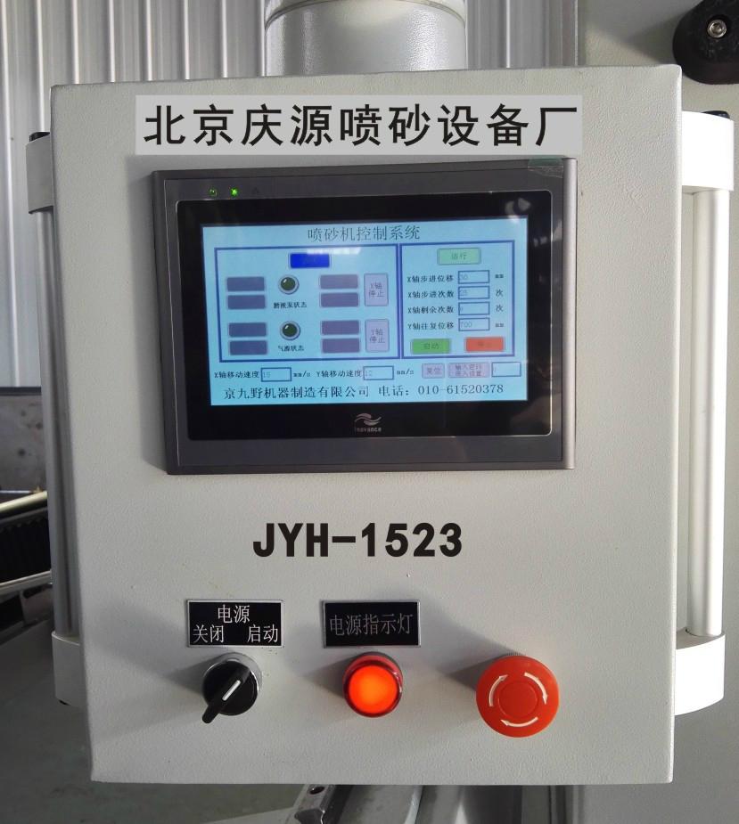 二維平板全自動專用液體噴砂機 2
