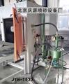 二維平板全自動專用液體噴砂機 4