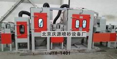 SS-094 銅帶全自動專用液體噴砂機