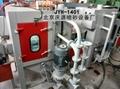 SS-094 銅帶全自動專用液體噴砂機 4