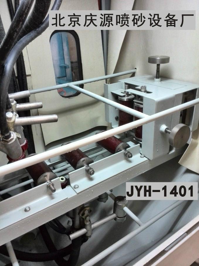 SS-094 銅帶全自動專用液體噴砂機 5