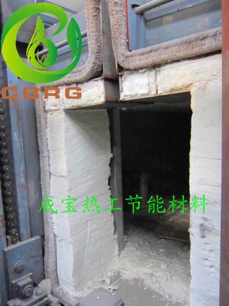 工业电炉隔热材料陶瓷纤维制品的设计使用 5