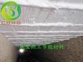 成宝热工提供专业隧道窑吊顶保温