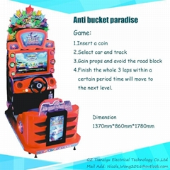Kiddie rides Coin-opeater Game machine Anti Bucket Paradise