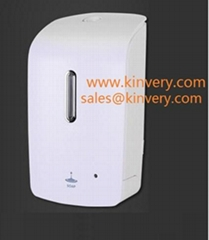 Automatic sensor liquid soap hand sanitizer dispenser hand sterilizer sprayer