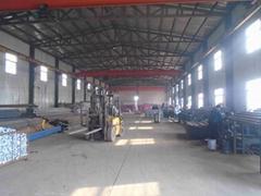 Cenanze (Tianjin) Construction Equipment Co.,ltd