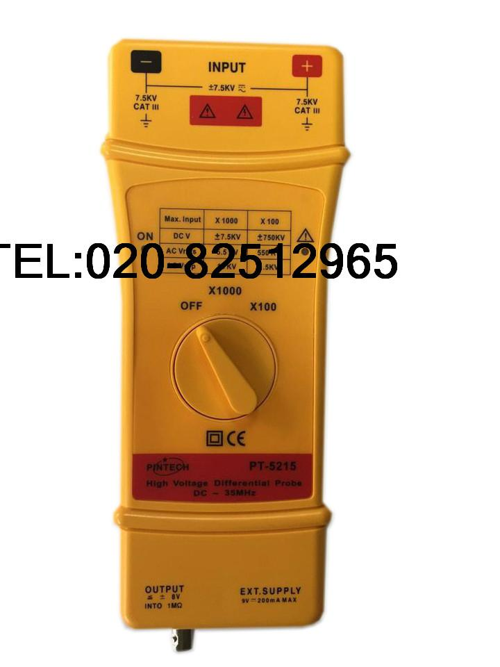 差分探頭PT-5230(30KV,50MHz) 1
