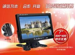 抓拍功能7寸录像显示器GP708D-SD