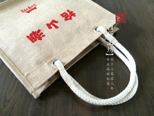 定制麻布袋 2