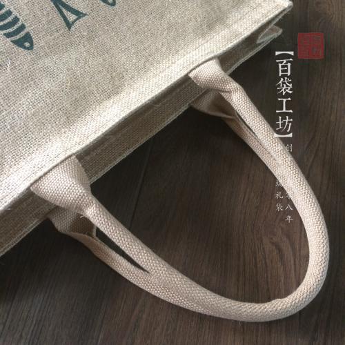 定制/现货麻布袋 1