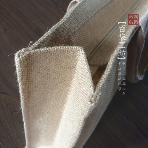 定制/现货麻布袋 3