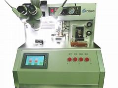 RFID flip-chip bonder