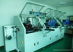 RFID flip-chip bonding machinery