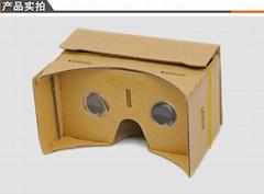 Cheapest Google Virtual Reality