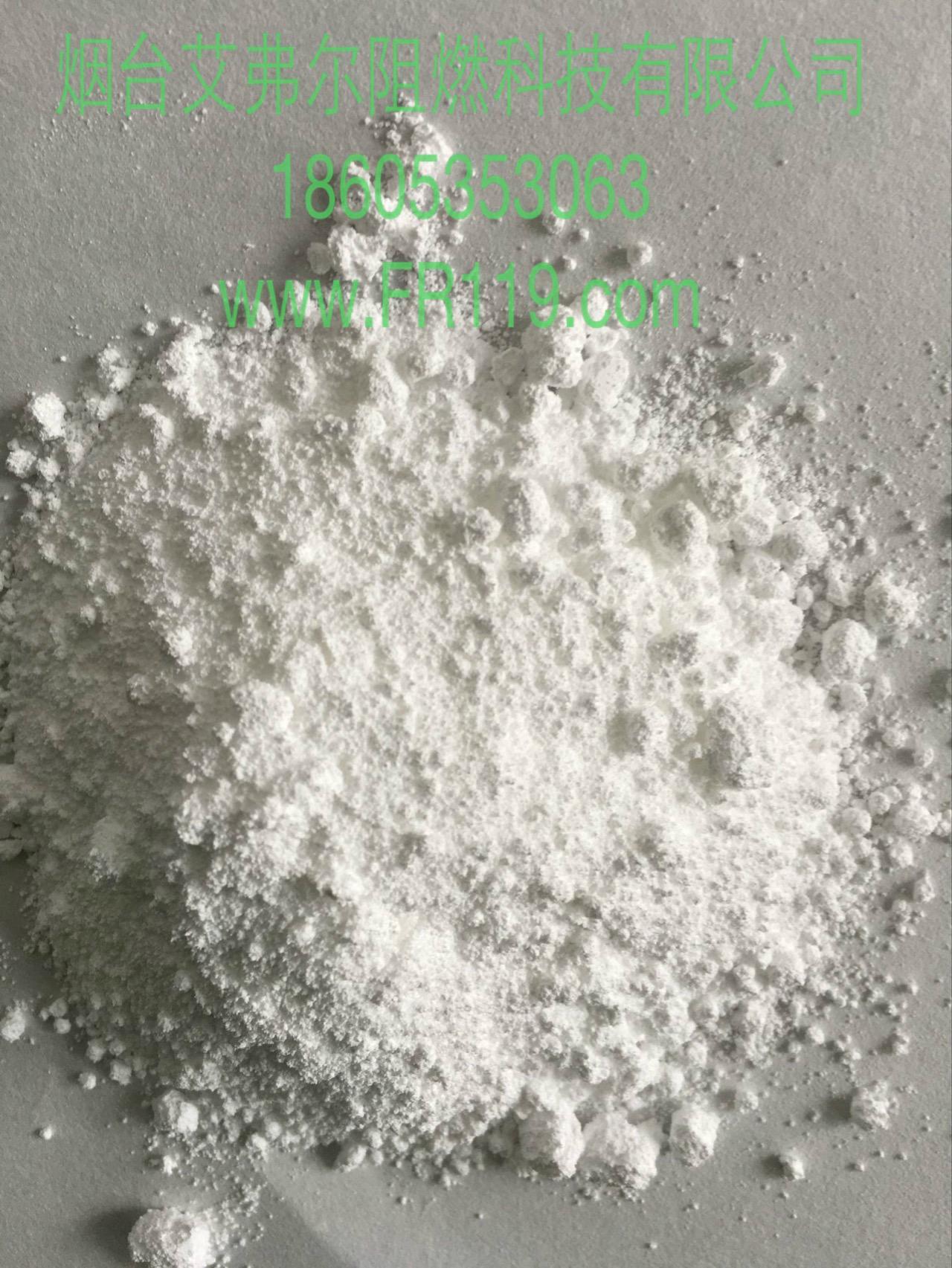 煙台艾弗爾阻燃科技供應氫氧化鋁阻燃劑 2