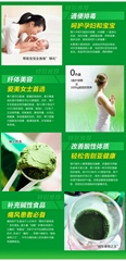 麦草酵素青汁