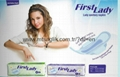 Baby Care and Lady Sanitary products 4