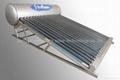 SOLAR WATER HEATER calanrador solares 3