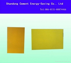UV decorative board