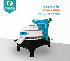 溧阳立式木屑颗粒机HY470S