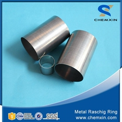 Metal random packing for scrubbing cooling stripping tower