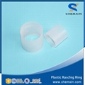 Plastic random packing for scrubbing