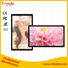LCD wall-mounted advertising display