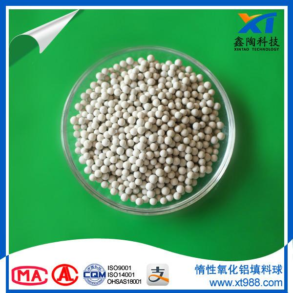 XINTAO  ceramic ball with different size 3