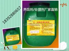 表面处理剂 1