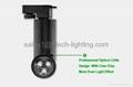 LED focusable track light 3