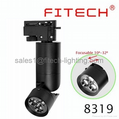 LED focusable track light