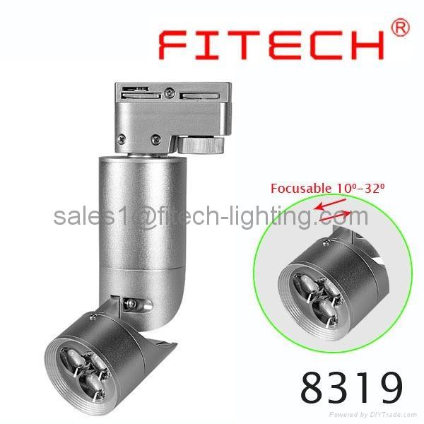LED focusable track light 5
