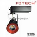 high power bridgelux cob led track light for interior design studio lighting 4