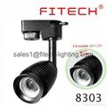 3w commercial cob led track light