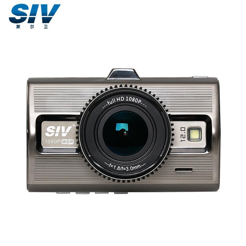 SIV-M9S前後行車記錄儀索尼雙鏡頭高清夜視停車監控1080P 3
