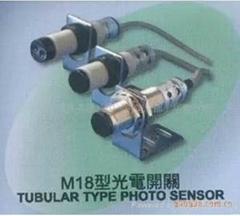 M18光電開關