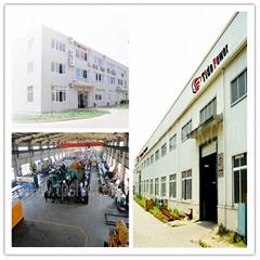 Tide Power System Co.,Ltd