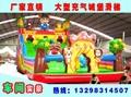 大型充氣滑梯 幼儿園充氣城堡儿童蹦蹦床 2