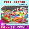 大型充氣滑梯 幼儿園充氣城堡儿童蹦蹦床 3