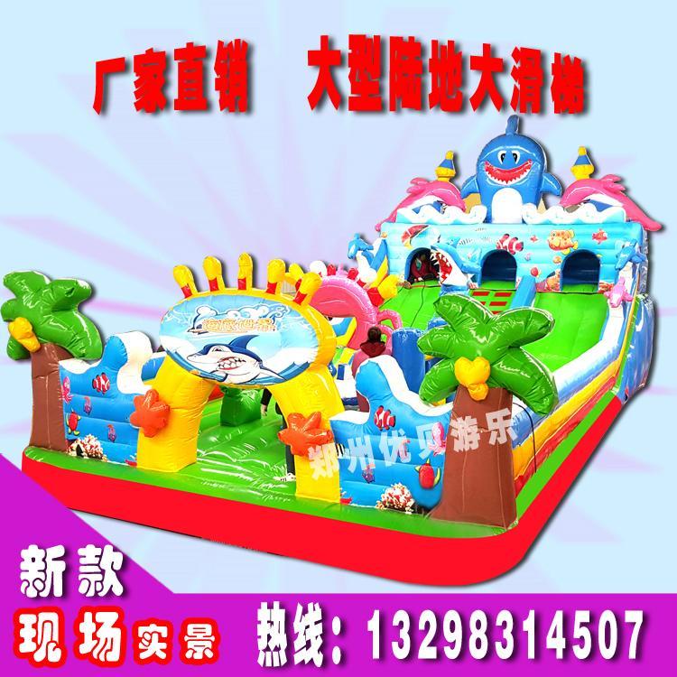 大型充氣滑梯 幼儿園充氣城堡儿童蹦蹦床 4