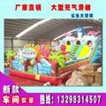 大型充氣滑梯 幼儿園充氣城堡儿童蹦蹦床 5